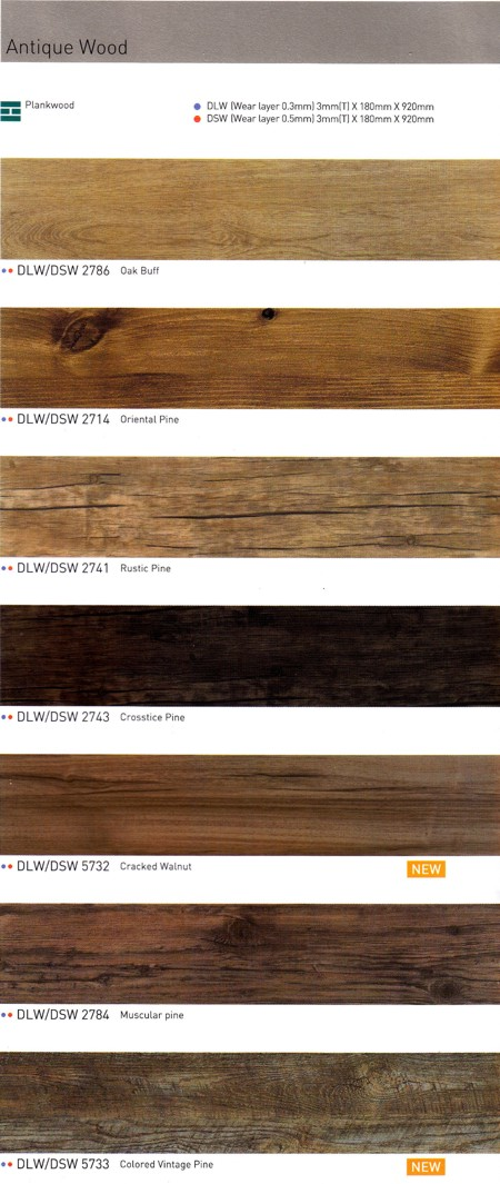 Deco Tile LG Wood Series