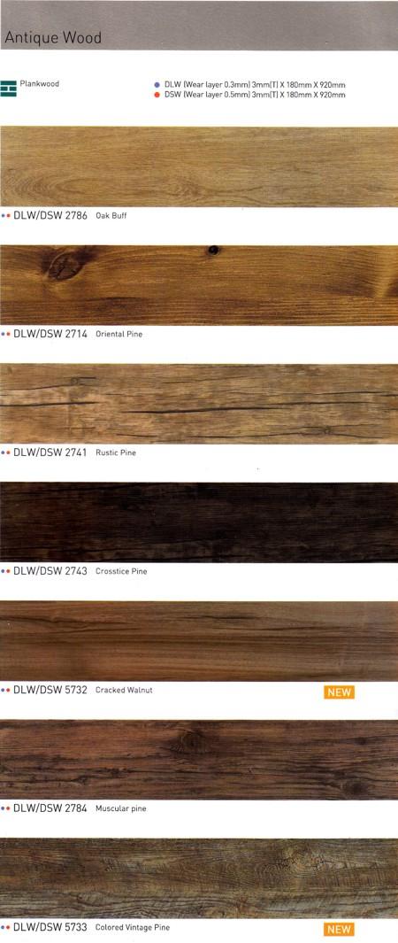 Deco Tile LG Wood Series