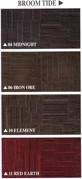 Karpet Broom Tide NY HJKARPET