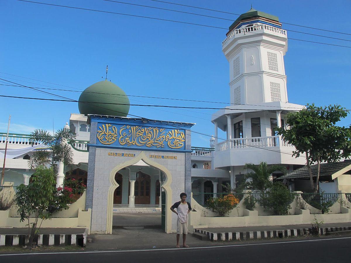 Jual Karpet Masjid Manado