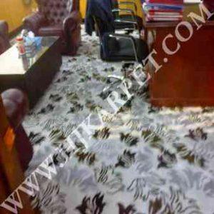 Karpet Kantor Produk Hjkarpet