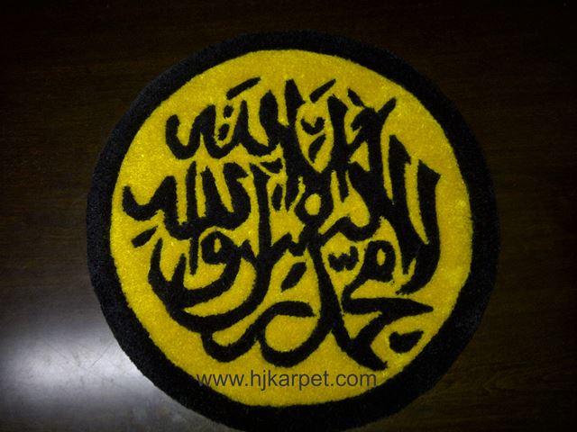 Rugs Kaligrafi