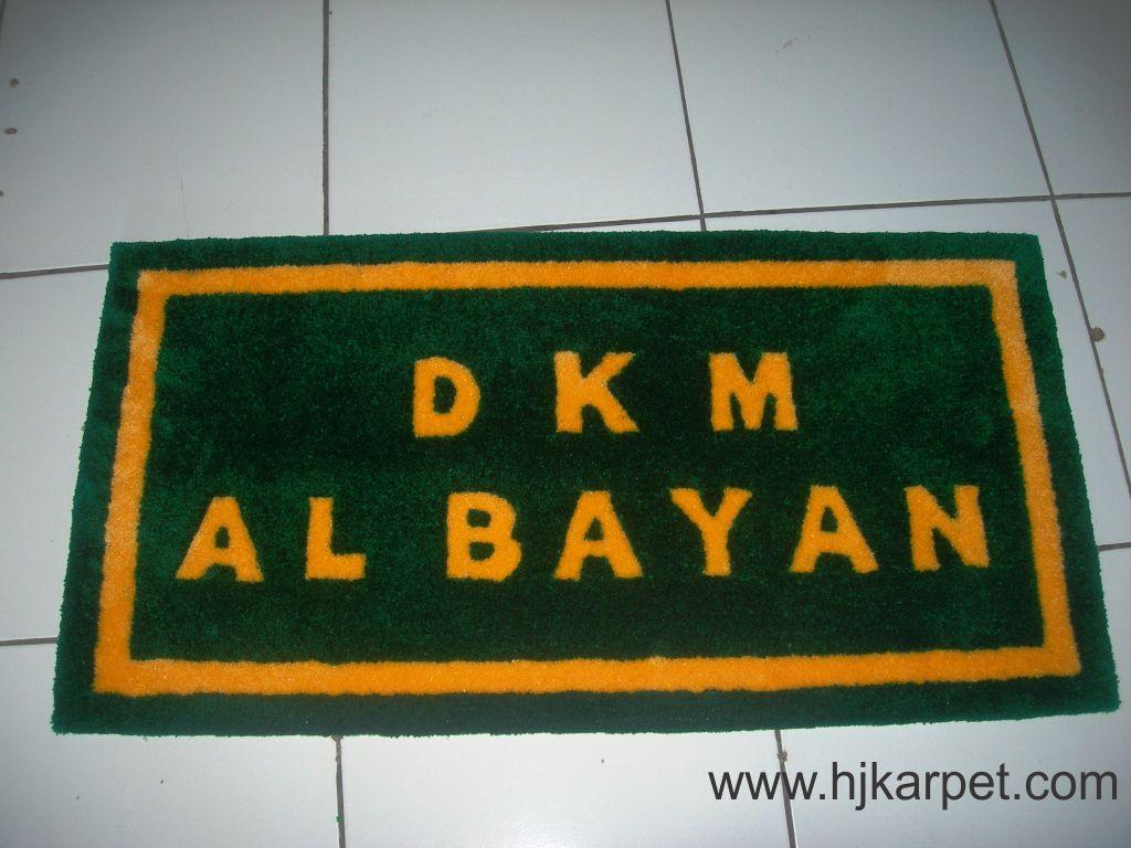 Doormarts DKM Al-Bayan