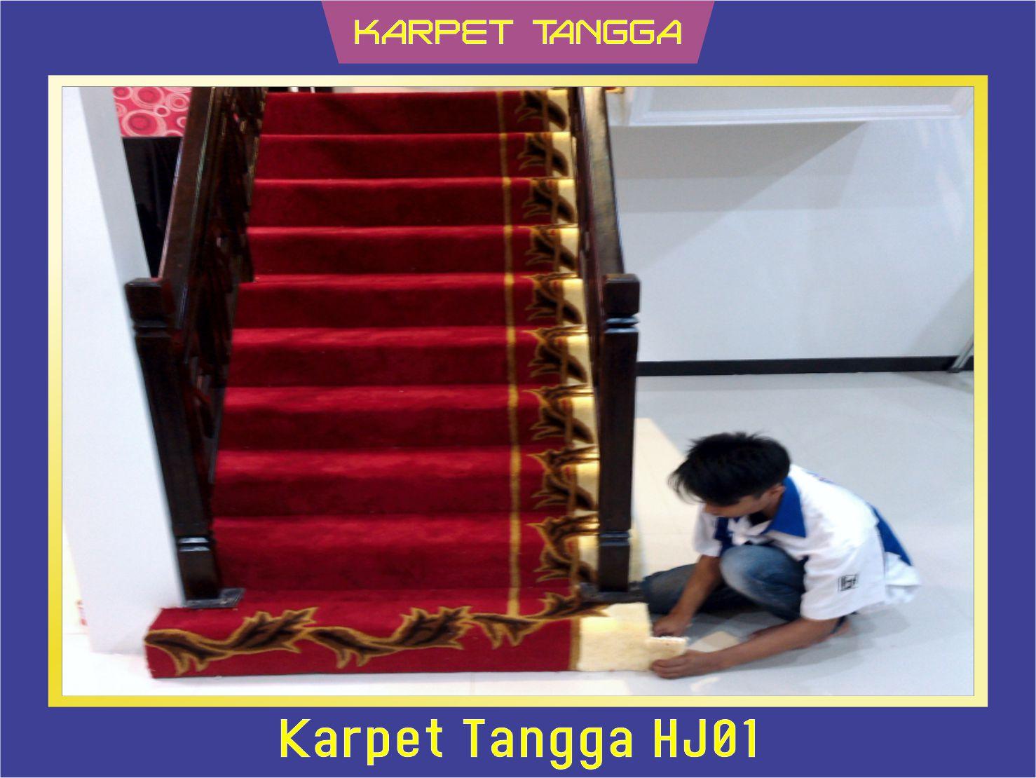 KARPET TANGGA