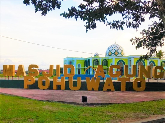 Karpet Masjid Agung Baiturrahim Pohuwato