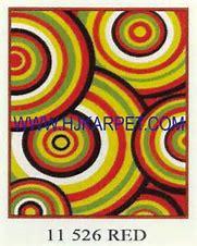 jual karpet permadani di kabupaten aceh barat