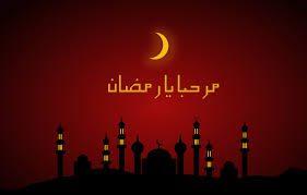 Bulan Suci Ramadhan di Tengah Pandemi Corona